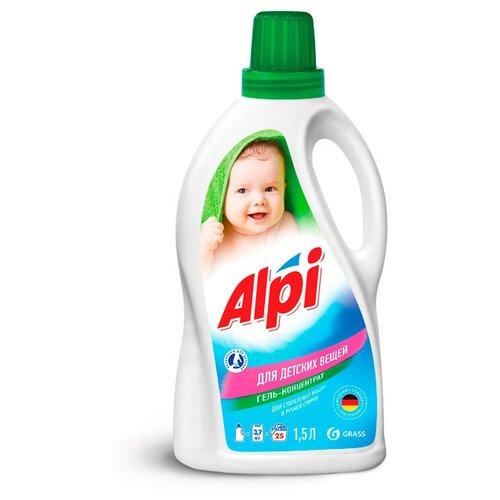 Гель GraSS Alpi для детских вещей, 1.5 л, бутылка
