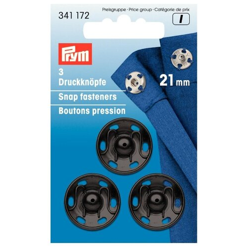 Купить Prym Кнопки пришивные 341172, черный, 21 мм, 3 шт.