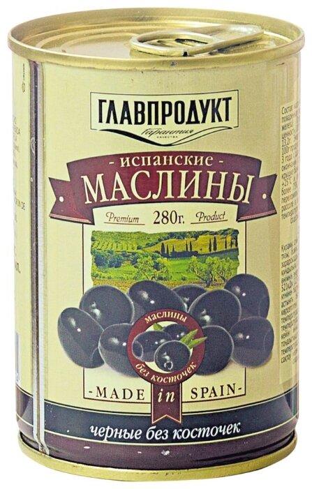 Главпродукт Маслины испанские без косточки, жестяная банка 280 г