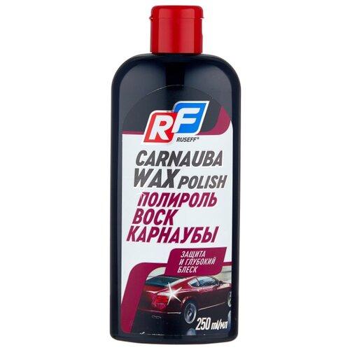 Воск для автомобиля RUSEFF карнаубы 0.25 л