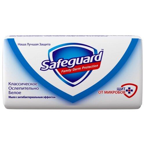 Фото - Антибактериальное кусковое мыло Safeguard Классическое ослепительно белое, 90 г косметика для мамы safeguard мыло туалетное классическое ослепительно белое 90г