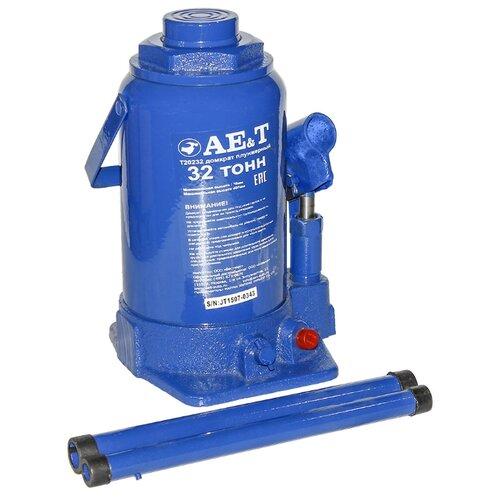 Домкрат бутылочный гидравлический AE&T T20232 (32 т) синий
