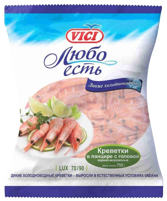 Vici Креветки в панцире Lux в/м 70/90 750 г