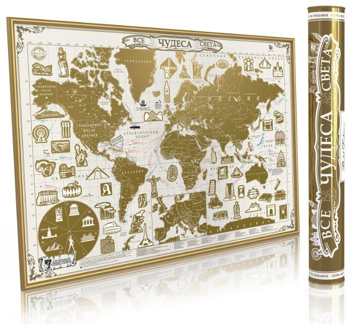 Smart Gift Стираемая карта мира Все чудеса света Gold Edition А1