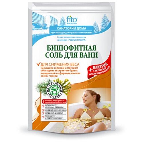 Fito косметик Санаторий дома Бишофитная соль для ванн Для снижения веса 530 г fito косметик маска для волос перцовая