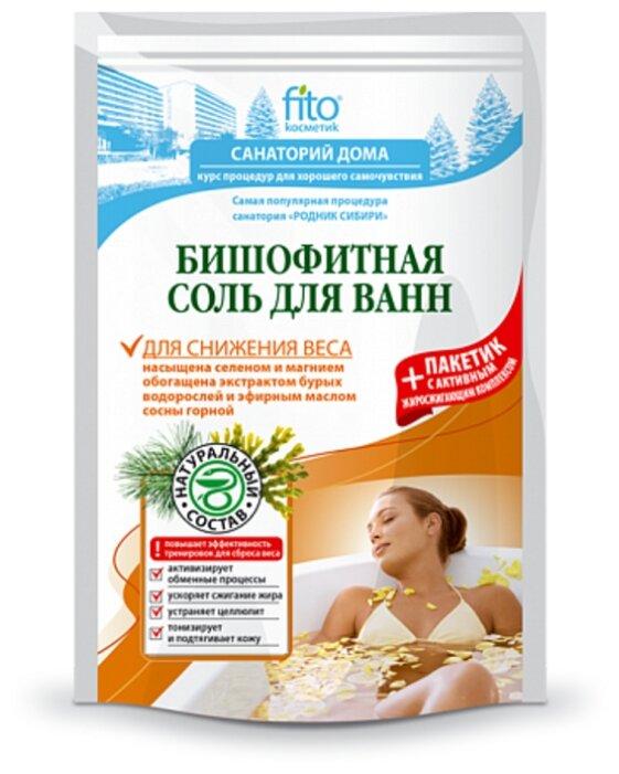 Fito косметик Санаторий дома Бишофитная соль для ванн Для снижения веса 530 г