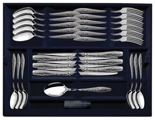 АргентА Десертный набор столовых приборов из серебра