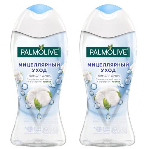 Гель для душа Palmolive Мицеллярный уход с экстрактом хлопка, 250 мл, 2 шт. недорого