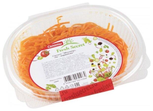 Fresh Secret Салат морковь по-корейски, 140 г