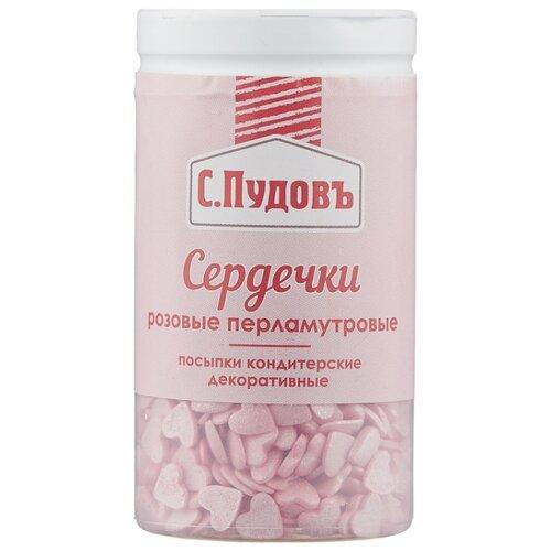 С.Пудовъ посыпки кондитерские декоративные Сердечки 45 г розовый перламутровый