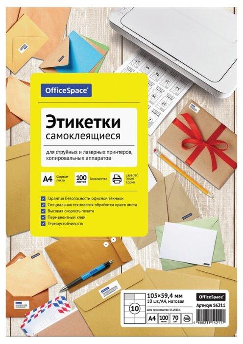 Этикетка OfficeSpace 16211, 10 шт.