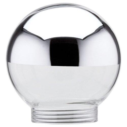 Плафон Paulmann Glas Globe 60 Серебряный зеркальный верх
