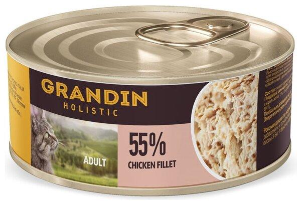 Корм для кошек Grandin с куриным филе 70 г