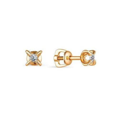 АЛЬКОР Серьги с 2 бриллиантами из красного золота 23606-100