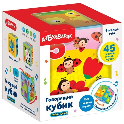 Развивающая игрушка Азбукварик Говорящий кубик. Веселый счет разноцветный, Развивающие игрушки  - купить со скидкой