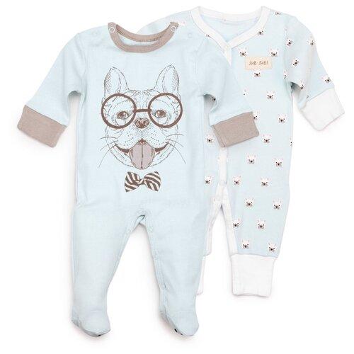 Пижама Happy Baby , набор из 2 шт. размер 62, голубой