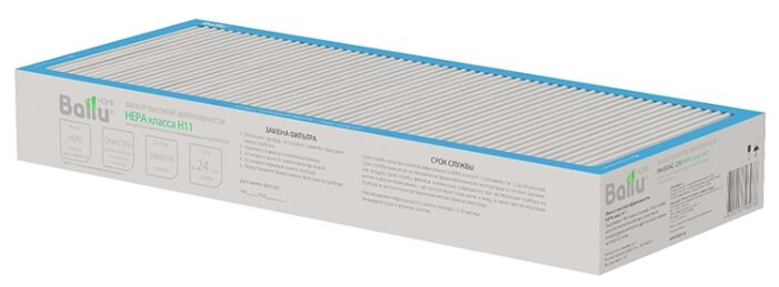 Сменный фильтр Ballu HEPA H11 FH-BMAC-200