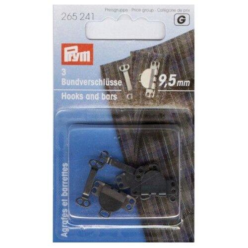 Prym 265241 Крючки для брюк и юбок 9,5мм, черный (3 шт.)
