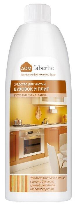 Стоит ли покупать Средство для чистки плит и духовок Faberlic 500 мл 566 г - отзывы на Беру