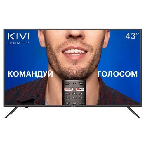 Фото - Телевизор KIVI 43U710KB 43 (2020), черный led телевизор kivi 40f710kb