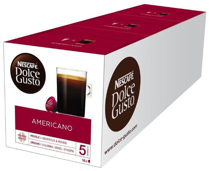 Кофе в капсулах Nescafe Dolce Gusto Americano (48 капс.)
