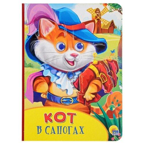 Купить Кот в сапогах, Prof-Press, Книги для малышей
