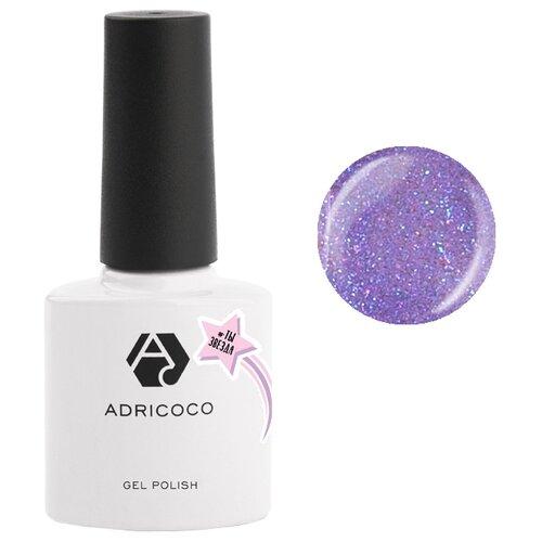 Гель-лак для ногтей ADRICOCO #ТЫЗВЕЗДА, 8 мл, №14 Ослепительная