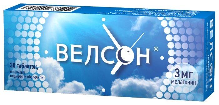 Велсон таб. п.о/плен. 3 мг №30