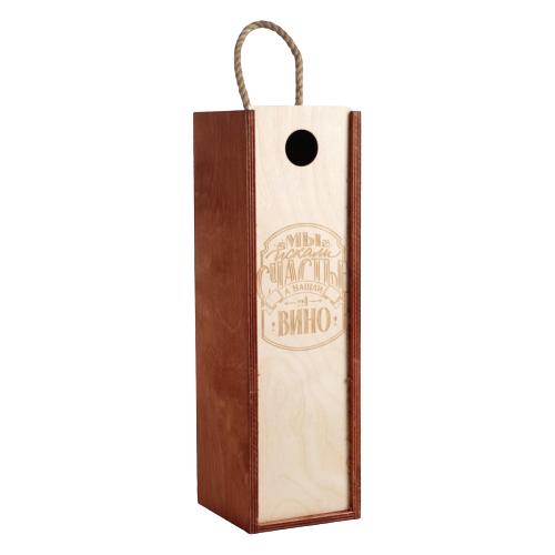 Коробка подарочная Дарите счастье Счастье 33 × 11 × 11 см коричневый недорого