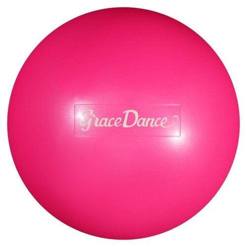Мяч для художественной гимнастики Grace Dance 4327145 розовый