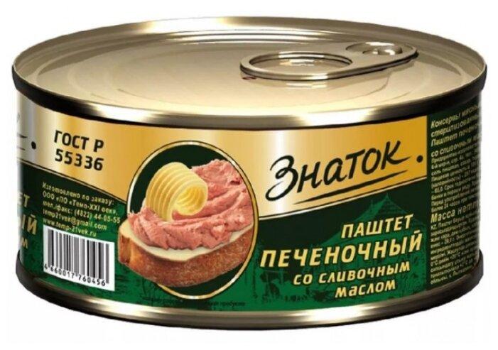 Паштет Знаток Печёночный со сливочным маслом 230 г