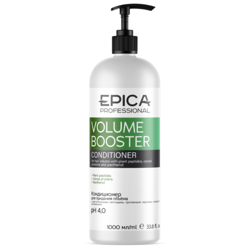 Epica Volume booster - Кондиционер для придания объёма волос, 1000 мл