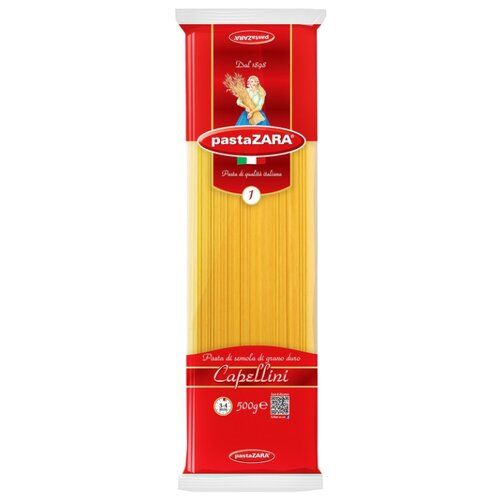 Pasta Zara Макароны 001 Capellini, 500 г zara larsson zara larsson so good 2 lp