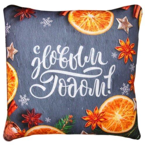 Подушка-антистресс «С Новым годом», новогодняя, апельсины