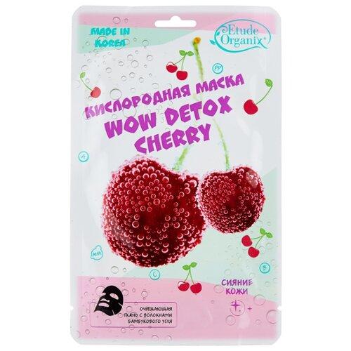 Фото - Etude Organix маска кислородная Wow Detox Cherry, 25 г маска etude organix wow detox strawberry 25 г