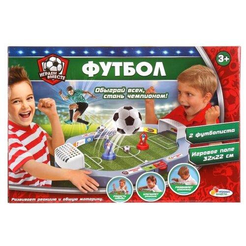 Купить Играем вместе Футбол (200240700-R), Настольный футбол, хоккей, бильярд