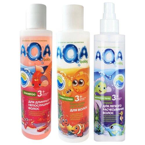 Купить Набор (Шампунь для длинных и непослушных волос AQA 210мл + Бальзам детский для волос AQA 210мл + Спрей для легкого расчесывания волос AQA 200 мл, AQA baby, Средства для купания