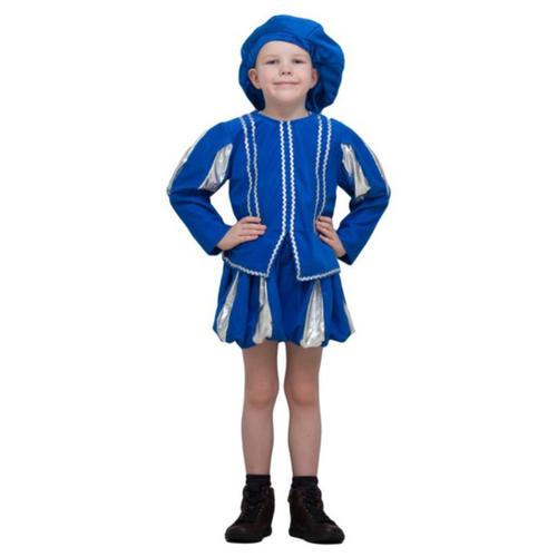 Купить Костюм Бока Паж, синий/серебристый, размер 122-134, Карнавальные костюмы