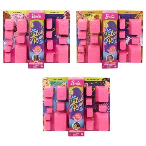 Купить Кукла Barbie Невероятный сюрприз, GPD54, Куклы и пупсы
