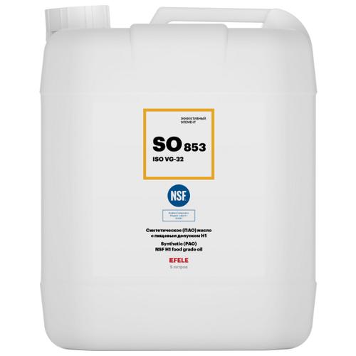 Универсальное масло EFELE SO-853 VG-32 с пищевым допуском (5 л)