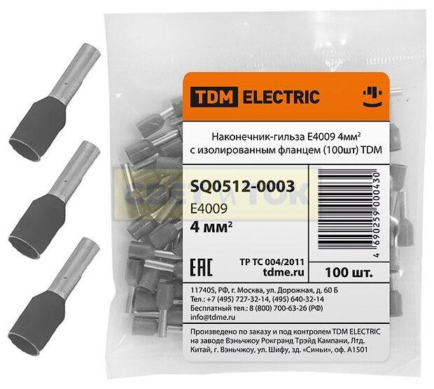 Наконечник НШВИ-2 TDM ЕLECTRIC SQ0512-0003, 100 шт