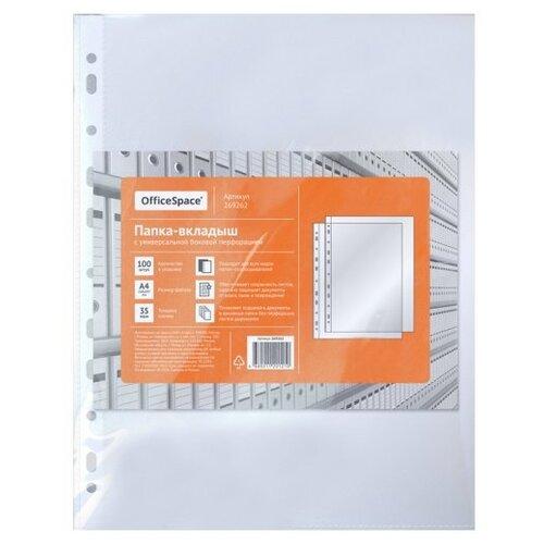 Купить OfficeSpace Папка-вкладыш с перфорацией А4, 35 мкм, глянцевая, 100 шт, полипропилен прозрачный, Файлы и папки