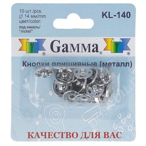 Фото - Gamma Кнопки пришивные(KL-140), под никель, 14 мм, 10 шт. gamma клипсы для подтяжек 2 см sus 20 никель 4 шт