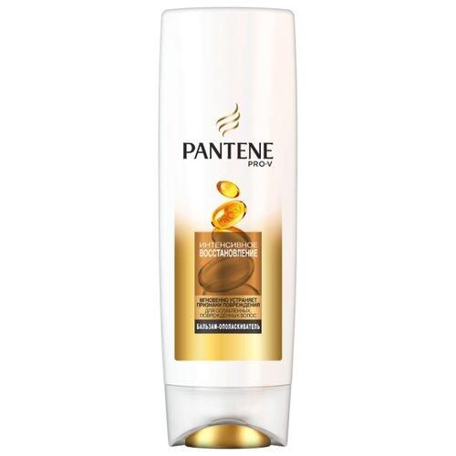 Фото - Pantene бальзам-ополаскиватель Интенсивное восстановление для слабых и поврежденных волос, 360 мл шампунь бальзам ополаскиватель pantene pro v интенсивное восстановление 360 мл