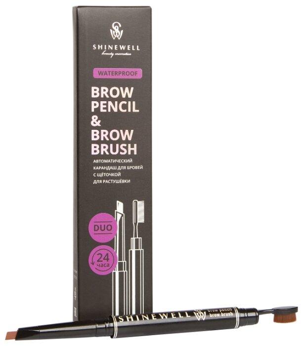 SHINEWELL карандаш для бровей Brow Pencil & Brow Brush BP2