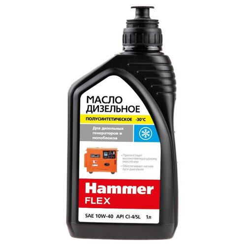 Фото - Масло для садовой техники Hammerflex 501-017 SAE 10W-40 1 л масло для садовой техники калибр 2t 1 л