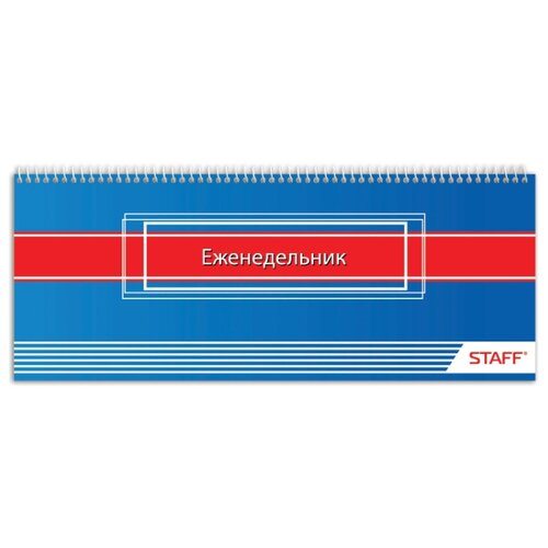 Планинг STAFF 127827, 64 листов, синий/красный ручка корректор staff 7 мл