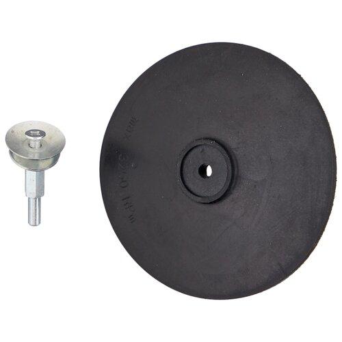 Опорная тарелка Archimedes 91238 125 мм опорная тарелка зубр мастер d 125mm 35782 125