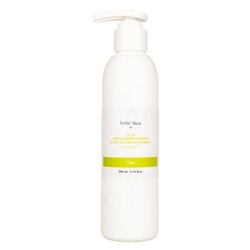 INVIT Гель омолаживающий для снятия макияжа Cleansing Gel, 200 мл