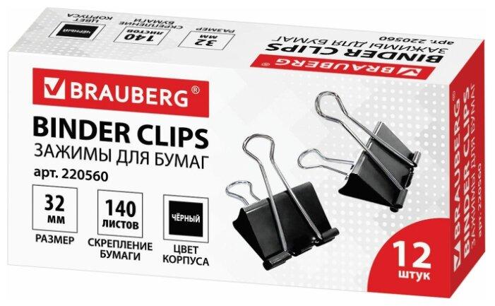 BRAUBERG Зажимы для бумаг 220560 32 мм (12 шт.)